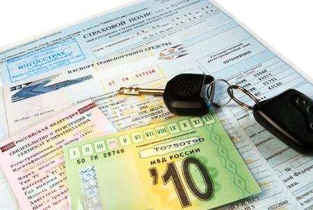 Оформляем документы на постановку на учет автомобиля: заявление и прочие бумаги