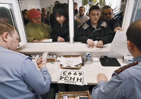 Все подробности о постановке автомобиля на учёт в Москве