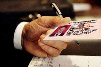 Какие нужны документы для замены водительских прав иностранным гражданам?