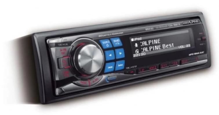 Первая в мире технология оптимизирует автомобильную акустику