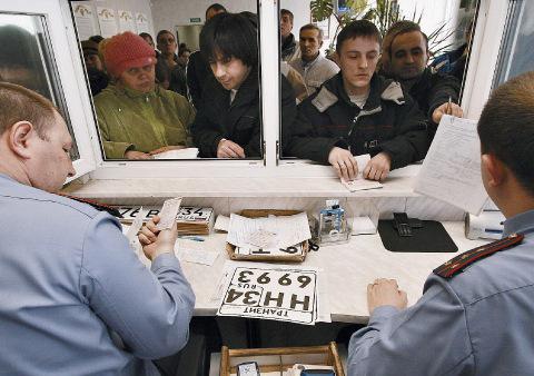 Постановка авто на учет в Москве