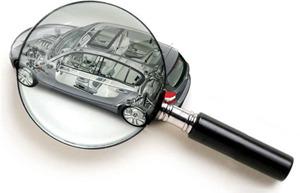 Процесс оценки авто после попадания в ДТП