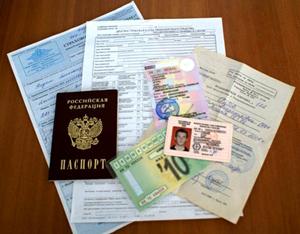 Регистрация автомобиля на учет