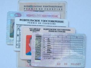 Как иностранцу заменить права в РФ