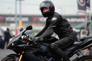 Экипировка мотоциклиста
