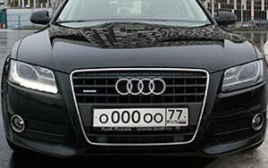 Необычные номера для авто