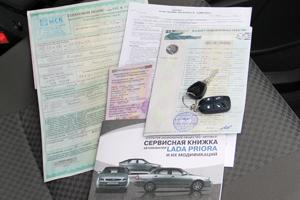 Проверка документов перед диагностикой авто